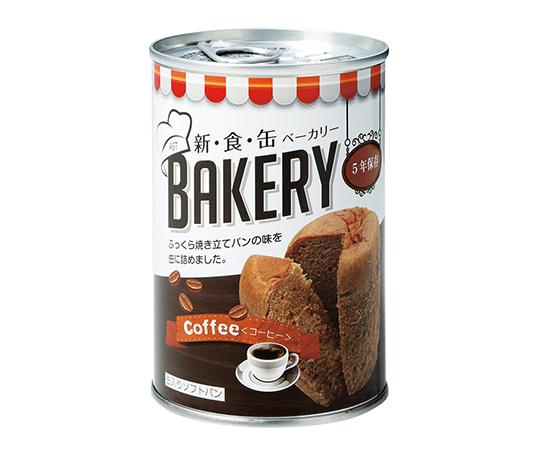 長期保存パンコーヒー 24缶