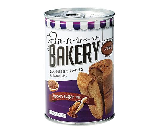長期保存パン黒糖 24缶