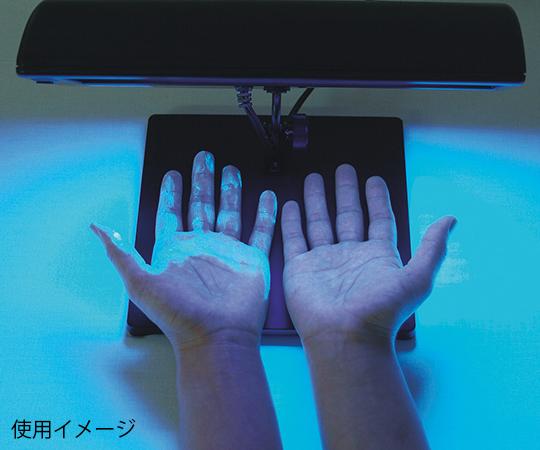 「紫外線 洗い残し 手洗い」の画像検索結果