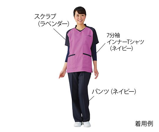 パンツ (男女兼用) ネイビー