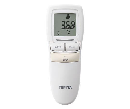 非接触体温計 アイボリー  BT-540-IV
