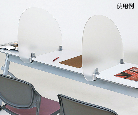 プライバシースクリーン PS-01