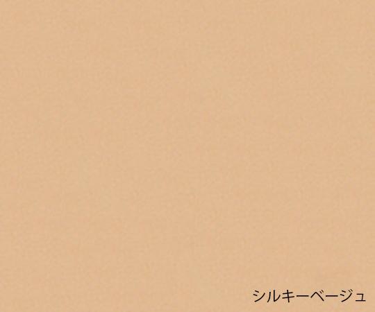 弾性ストッキング ジョブスト ウルトラシアー20/30 (ハイソックスタイプ 足首20~27hPa) シルキーベージュ L