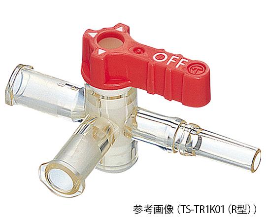 (分割)三方活栓 テルフュージョン R型 1パック(10個入)