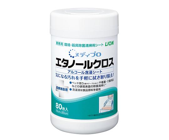 メディプロ エタノールクロス(除菌洗浄シート)