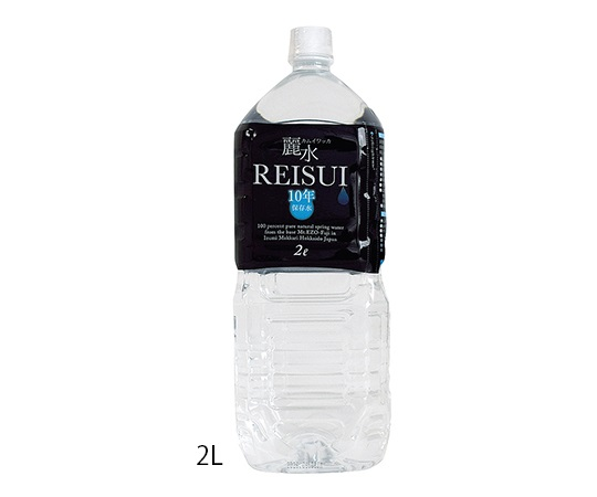 10年保存水 麗水 2L×6本入
