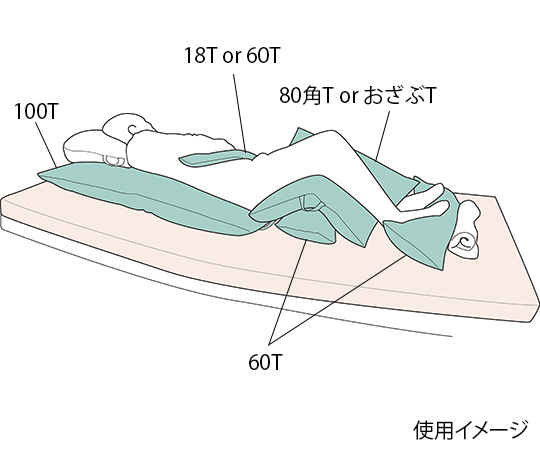 ポジクッションT 耐熱タイプ おざぶT