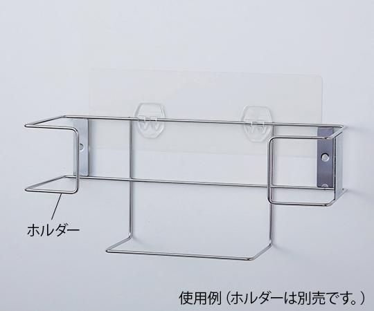 リシールフック 75×220mm  3087692