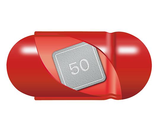 日本薬局方 DBカプセル(二重盲検査用カプセル) 0.8mL 100個入  AA
