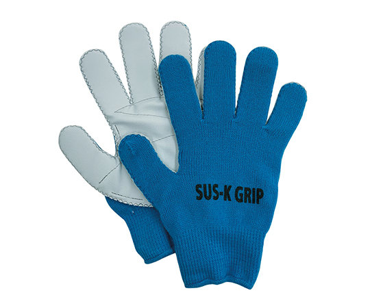 ステンレス内蔵耐針手袋 サスケグリップ  SUS-K GRIP