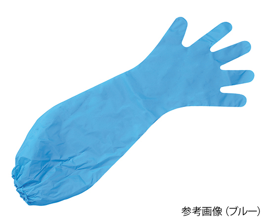 ガードマックスロング 袖口ゴム入 ブルー 30枚入  TO-30B