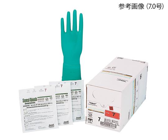 センシタッチ・プロ・センソプレン・グリーン(手術用手袋) 7.5号  SG9175SUG