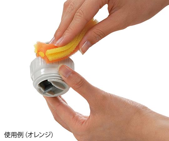 水筒・ボトル用スポンジ グリーン  AZ699G