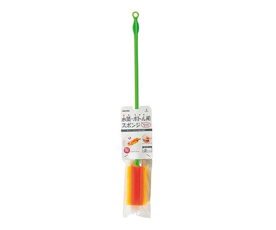 水筒・ボトル用スポンジ オレンジ  AZ699O