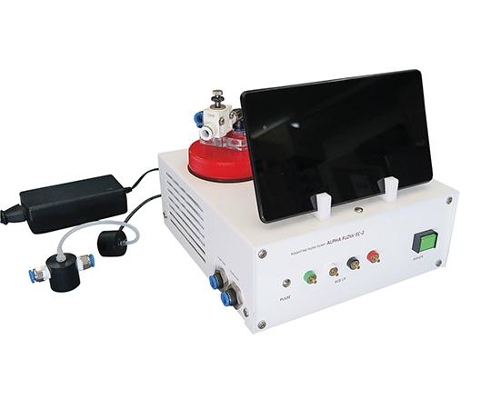 多機能型脈動ポンプ(ALPHA FLOW)  EC-2