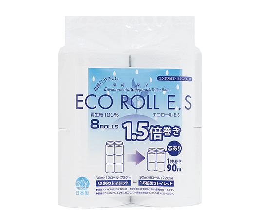 トイレットペーパー ECO ROLL E.S 8ロール×12パック入  ES90