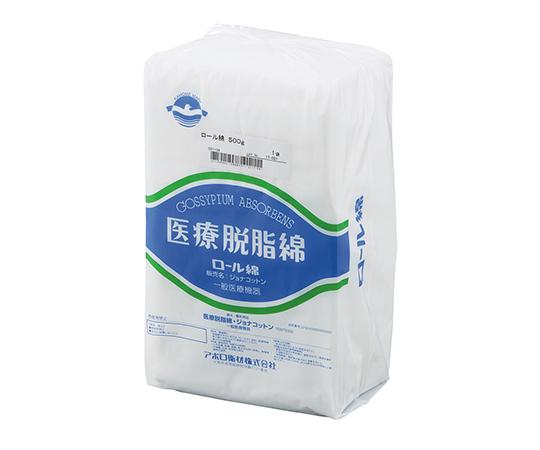 ロール綿 ジョナコットン  B202