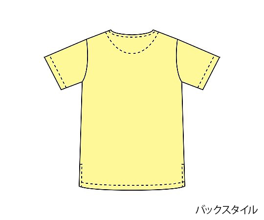 スクラブ(男女兼用) フレンチピンク LL  DS2001