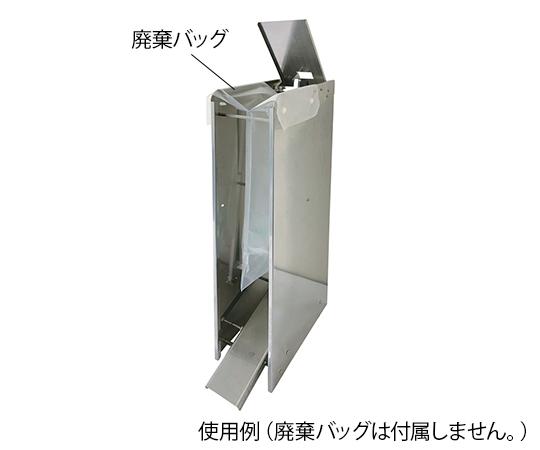 採尿カップ用ごみ箱 採尿カップコレクター・カサネラ ディスポバックタイプ