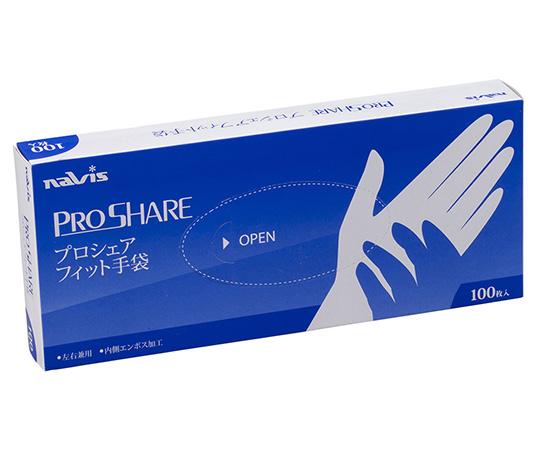 プロシェアフィット手袋 100枚入 S