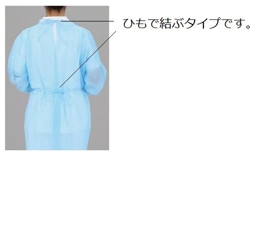 [受注停止]プロシェア・PEコートアイソレーションガウン(少量パック) 個包装 ブルー