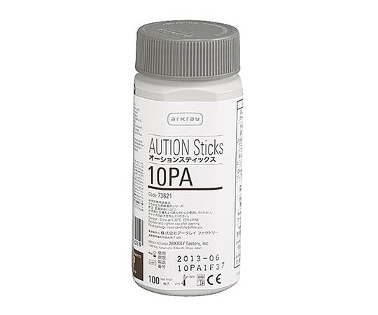 オーションスティックス(尿試験紙) 100枚入 10PA