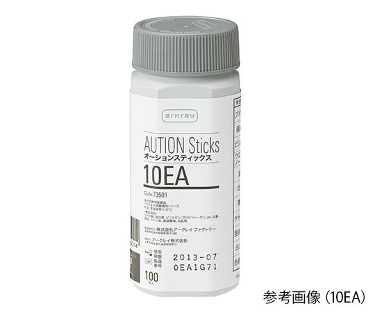 オーションスティックス(尿試験紙) 100枚入 10EA