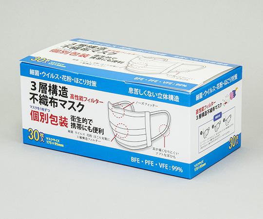 3層構造 不織布マスク(個包装タイプ) ケース販売 1200枚入