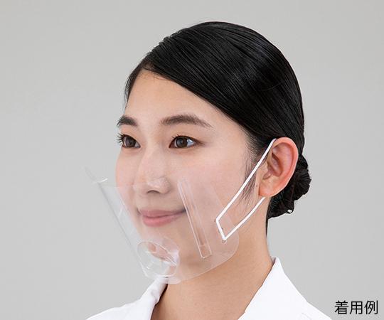 あんしんできマスク  AMK-1000