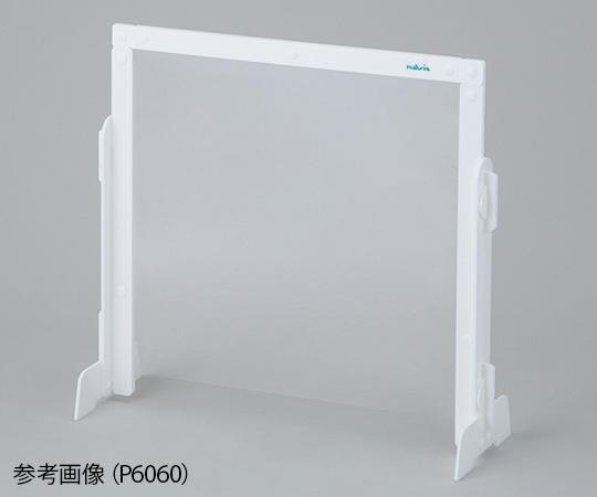飛沫防止スリムパーテーション 900×217×600mm  P9060