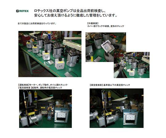 50L電磁弁付真空ポンプ(ツーステージ) EA112RC