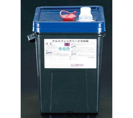 10kgアルミフィンクリーナー中和剤 EA115-1C
