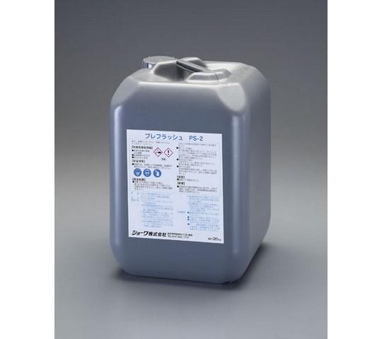 20kgシリカスケール除去剤 EA115-5