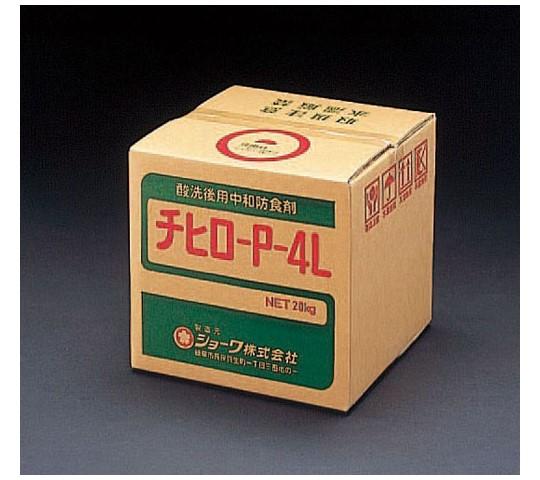 20kg中和剤(チヒロ-P-4L) EA115-7