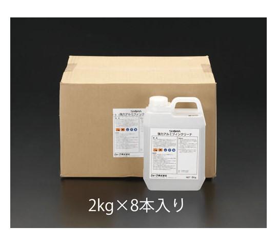 2kg強力アルミフィンクリーナー(8個) EA115-36