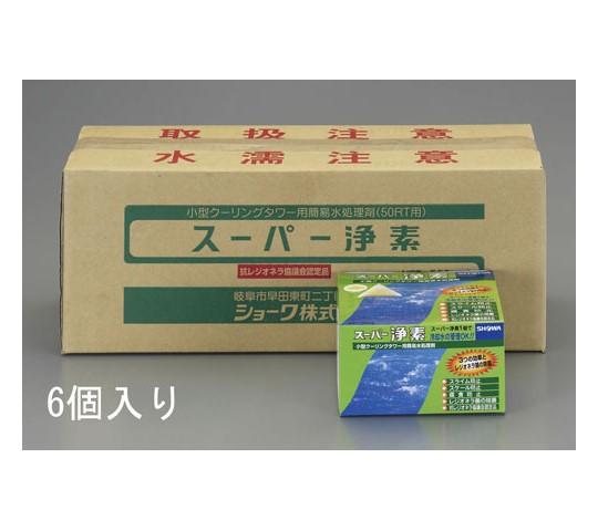 500g水処理剤(6個) EA115A-6A