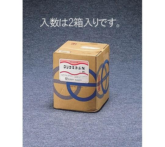 [取扱停止]20kg中和剤(クリケミカルN/10kg×2個) EA119-2