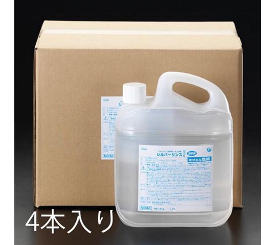 [取扱停止]4kgアルミフィン用リンス(防錆剤/4個)