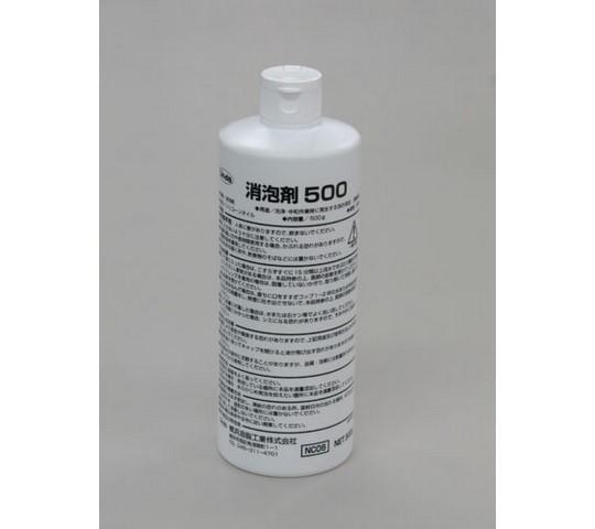 500g消泡剤