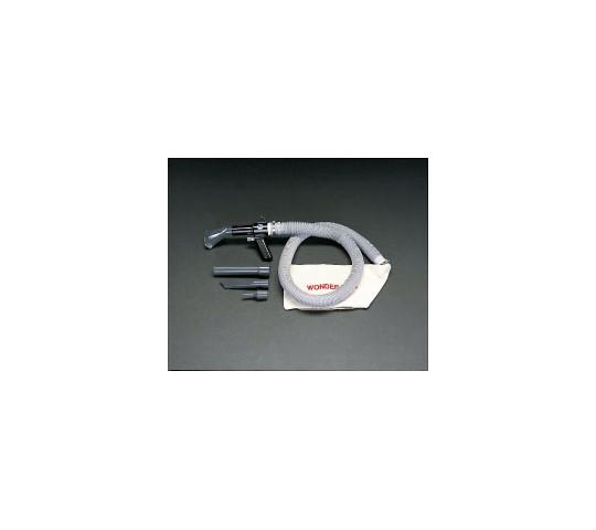[取扱停止]バキュームクリーナー(エアー式) EA122VB