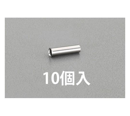 インサート保護リング(10個) 2.5x4mmチューブ内径
