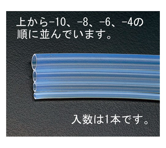 フッ素樹脂チューブ(FEP) 4mm×6mm 2m