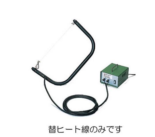 交換用ヒート線(EAYC-用) EA304YCシリーズ