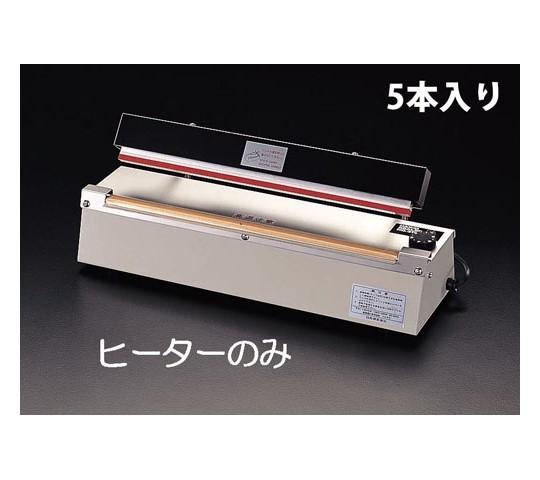 ヒーター(EAXH用) EA305シリーズ