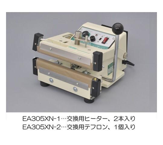 シーラー(卓上式) EA305XNシリーズ