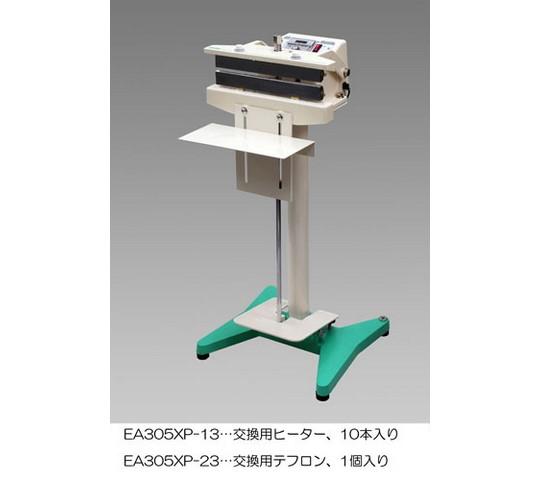 ヒーター(EAX用) EA305XPシリーズ