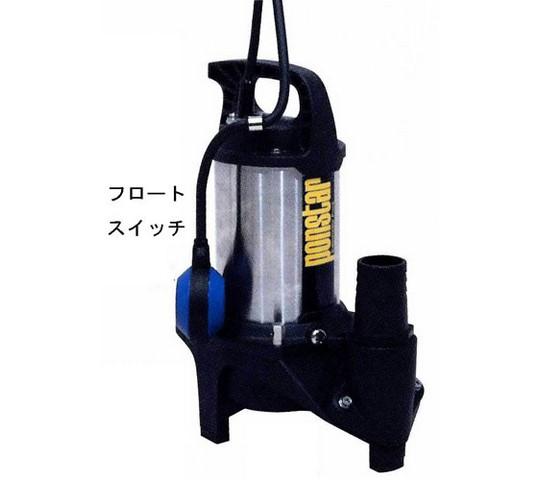 [取扱停止]50mm 水中ポンプ(汚水用/SUS) EA345ECシリーズ