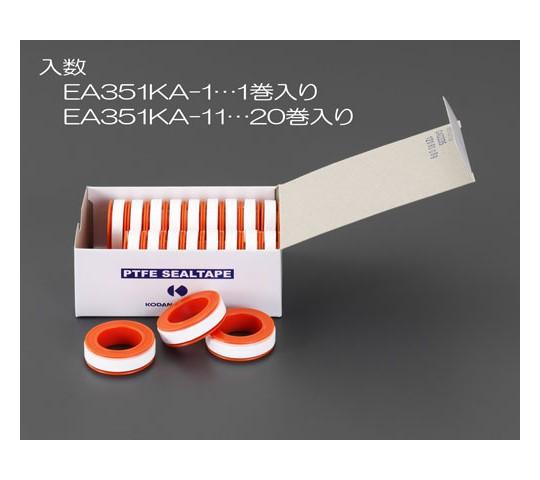 シールテープ(ネジ継手部用) 7m