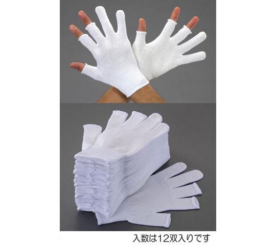 手袋(指だし・滑り止め付/12双) [フリー]