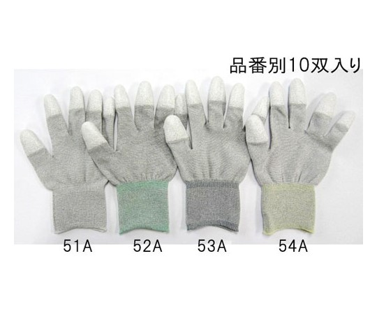 手袋(制電/10双) [M] EA354AB-52A
